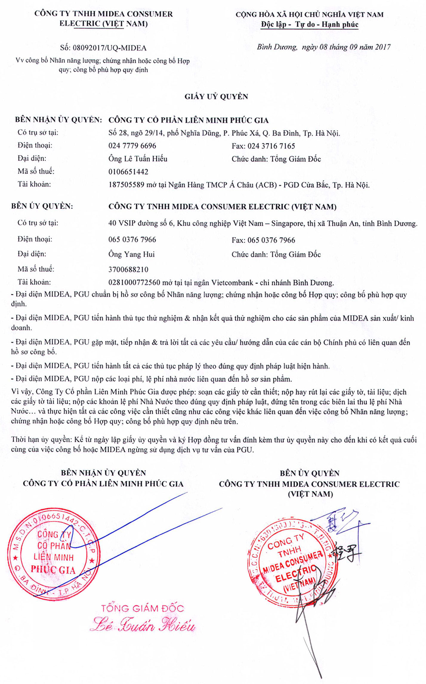 2018.03.22.Thu_Uy_Quyen-PGU-Media