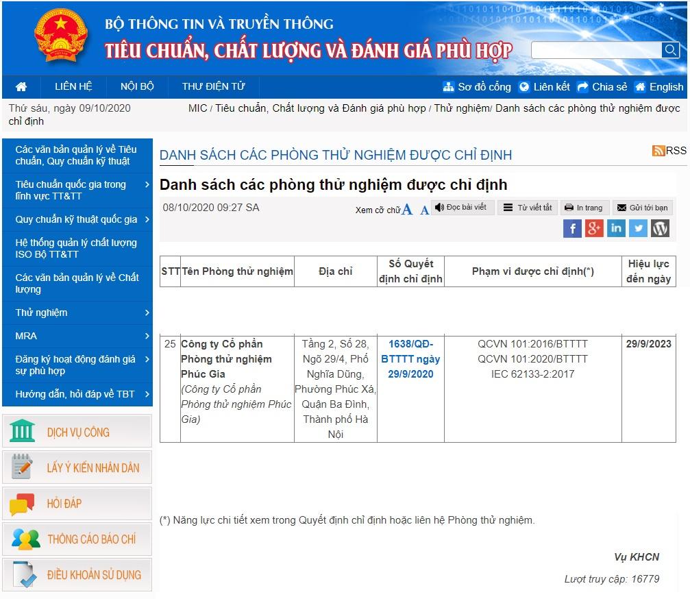 Thông tin của PGL trên website